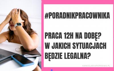 #PORADNIKPRACOWNIKA: praca 12h na dobę? W jakich sytuacjach będzie legalna?